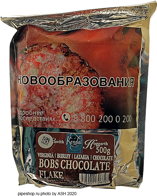 Трубочный табак GAWITH HOGGARTH BOB`S CHOCOLATE FLAKE, bulk 500 g