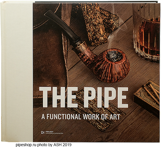 THE PIPE A FUNCTIONAL WORK OF ART