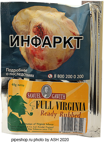"Трубочный табак Samuel Gawith ""FULL VIRGINIA Ready Rubbed"", кисет Zip-Lock 40 g"
