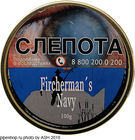"Трубочный табак ""Fisherman's Love Navy"" банка 100 g"