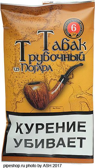 Табак трубочный из погара vintage plug wine банка